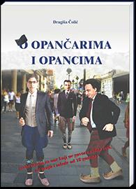 o-opancarima-i-opancimal