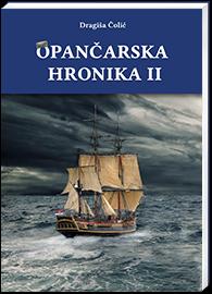 opancarska hronika II
